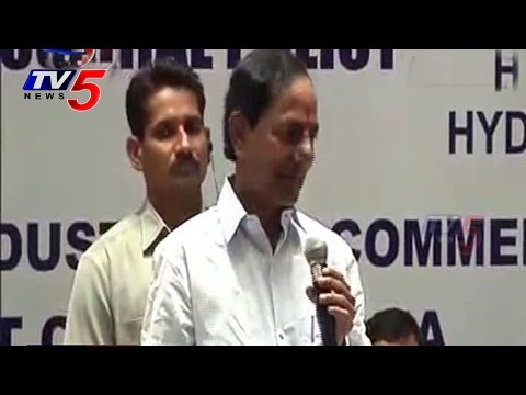 CM KCR Speech in Mega Industrialists Summit Live : TV5 News