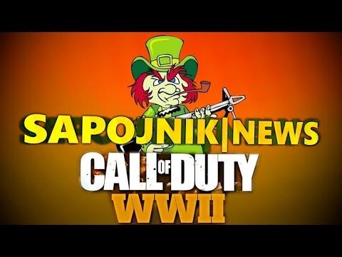 Новый Call of Duty и Windows 10 для стримеров!
