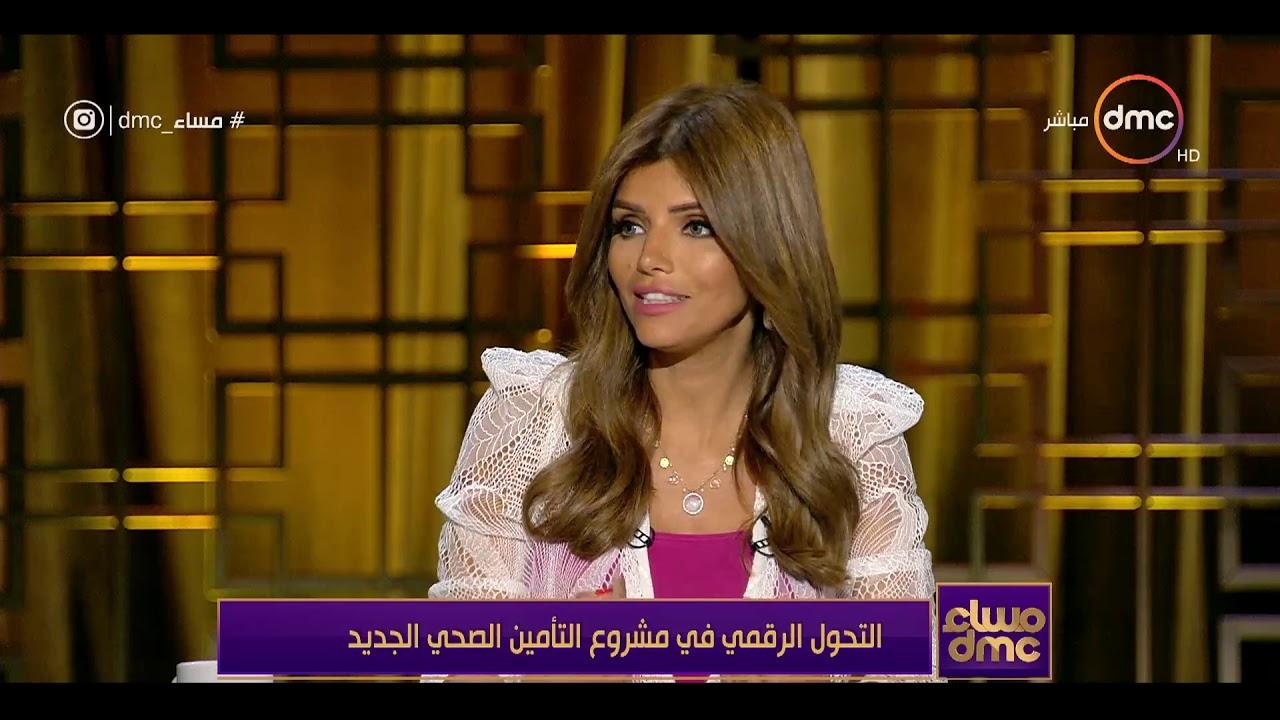 مساء dmc - د. علا محمد : طبيب الأسرة له دور في عملية تنظيم الاسرة والحد من الزيادة السكانية