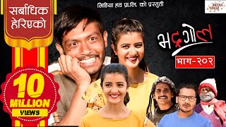 Video Bhadragol    Episode-202    15-March-2019    By Media Hub Official Channel MP3, 3GP, MP4, WEBM, AVI, FLV Maret 2019
