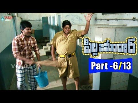 Pilla Zamindar Telugu Full Movie Parts 6/13 || Nani, Hari priya, Bindu Madhavi || 2016