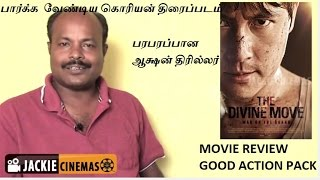 Nonton The Divine Move    2014    Korean Movie Review In Tamil By Jackiesekar Film Subtitle Indonesia Streaming Movie Download