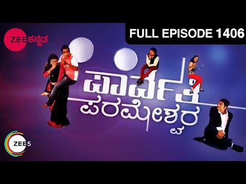 Parvathi Parmeshwara - Episode 1406 - September 2  2014 03 September 2014 01 AM