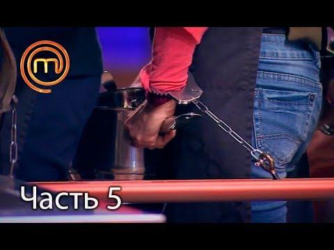МастерШеф. Сезон 7. Выпуск 30. Часть 5 из 5 от 06.12.2017 (видео)