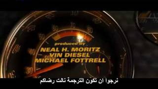 Nonton Myegy Com Fast And Furious R5 By Dr Mido Elsaeed Chunk 1 Rmvb Film Subtitle Indonesia Streaming Movie Download