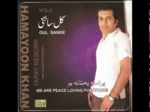 Video new pashto songs humayun khan Upload By ARIF KHAN YOUSAF ZAI.flv download in MP3, 3GP, MP4, WEBM, AVI, FLV January 2017