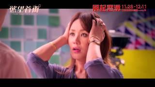 Nonton                   Venus Talk                                                              Season Iii 11 28 12 11 Film Subtitle Indonesia Streaming Movie Download