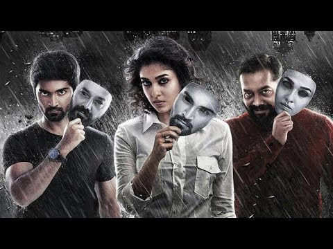 Imaikkaa Nodigal Tamil Movie | Imaikkaa Nodigal Teaser | Imaikkaa Nodigal Movie update | Nayanthara