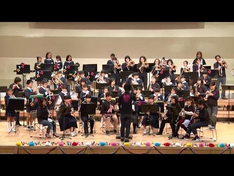 アフリカンシンフォニー 種子島ウインドアンサンブル・野間小学校金管バンド合同演奏