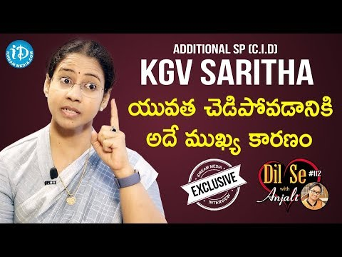 Addl Sp (cid) Kgv Saritha Exclusive Interview || Dil Se With Anjali #117