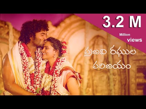 Singer Pranavi & Dance Master Raghu Wedding Video