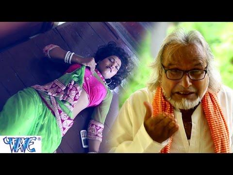 Video दरदिया उठे नन्दी - Bhauji Pat Gail Dusare Se | Umesh Singhaniya | Bhojpuri Hit Song download in MP3, 3GP, MP4, WEBM, AVI, FLV January 2017