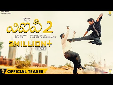 VIP 2 (Telugu) - Official Teaser | Dhanush, Kajol, Amala Paul | Soundarya Rajinikanth (видео)