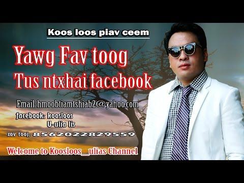 Dab neeg. yawm fav toog tus ntxhais Facebook 9/5/2017 (видео)