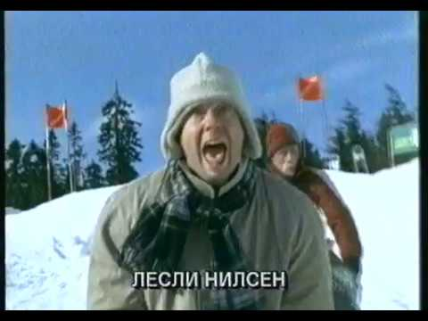 Mr  Magoo (1997) trailer Bg sub
