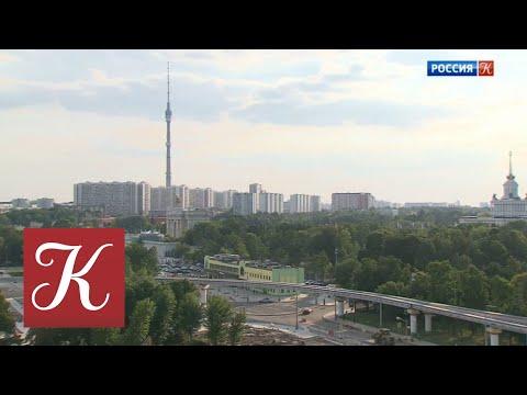 Новости культуры от 28.06.18 онлайн видео