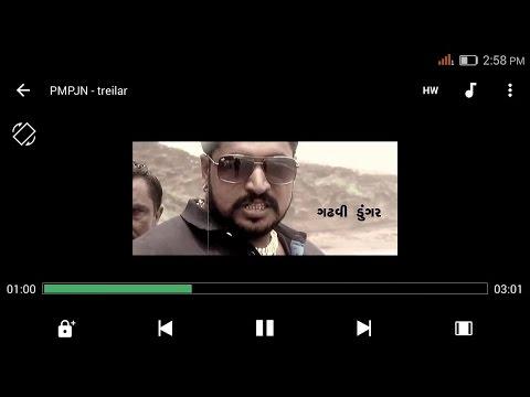 Film Preet Mari Purv Janam Mp4