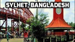 Sylhet Bangladesh  City new picture : Streets of Sylhet Bangladesh সিলেটের পথে ঘাটে Tourism বাংলাদেশ Travel Video Guide