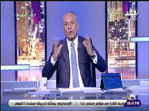 قناة صدى البلد برنامج على مسئوليتي .. رئيس الوزراء يتفقد مشروع تطوير طريقي ( الكافوري - برج العرب) و (سيدي كرير - المطار) بالإسكندرية