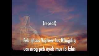 155-peb-koom-ua-ib-lub-siab-repeat-vocal
