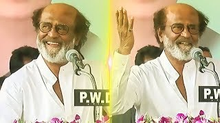 "Video SUPER SPEECH: ""Kamal Haasan Knows How to Win Politics?"" - Rajinikanth's Speech 