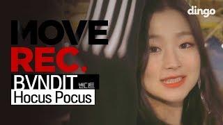 K-POP Rookie🌱BVNDIT(밴디트) - Hocus PocusㅣPerformanceㅣMOVE REC. (4K)
