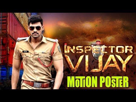 Inspector Vijay (Kavacham) 2019 Motion Poster   Bellamkonda Sreenivas, Kajal Aggarwal