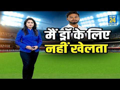 Brisbane में सफलता का Rishabh Pant ने बताया राज, कहा एंकर बन टीम इंडिया को जिताया !