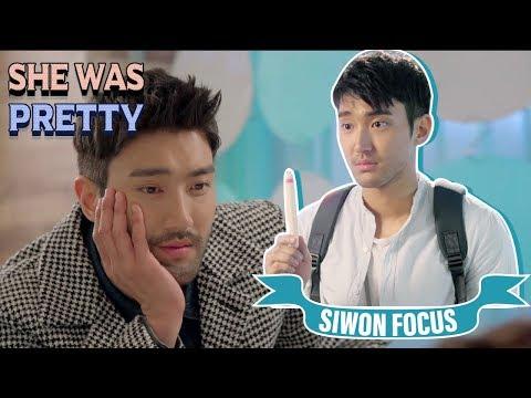 """She Was Pretty"" Choi Si Won Focus Special"