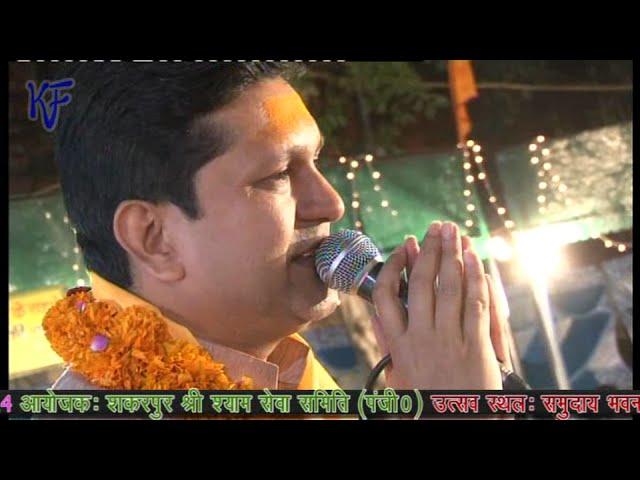 Mukesh Bagda Kya Mangu Ji Khatu Shyam Bhajan | Mp3FordFiesta.com