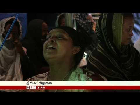 BBC Tamil News 21-04-2015 London