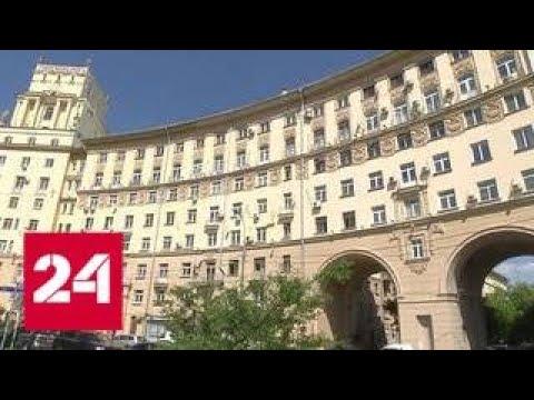 Жители Ленинского проспекта проснулись без балконов - Россия 24 - DomaVideo.Ru