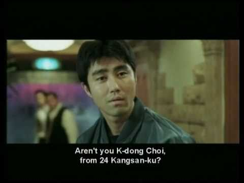 'Kick the Moon' (Kim Sang-jin, 2001) English-subtitled trailer (видео)