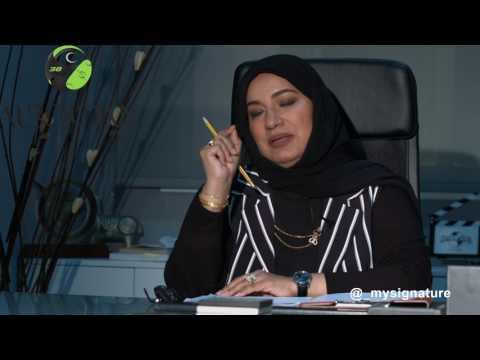 الروضان 2017 (4) : تحليل شخصية جمال مبارك
