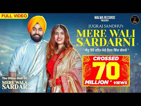 Mere Wali Sardarni (Full Video) JUGRAJ SANDHU   NEHA MALIK   GURI   Latest Punjabi Songs   Malwa
