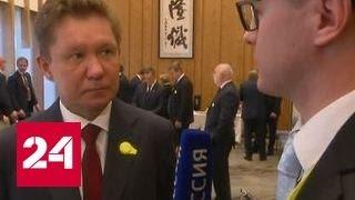 """Миллер: """"Газпром"""" имеет право ограничить поставки газа на Украину"""