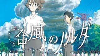 [ รีวิว ] Taifuu No Noruda  สนุกน่ะเออ #7