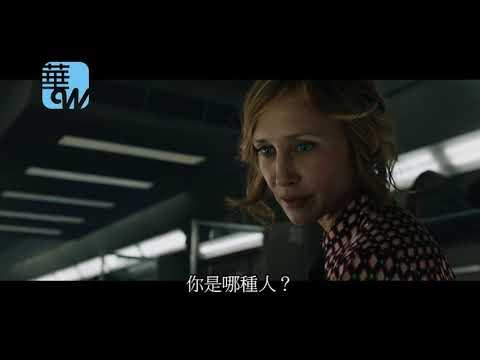 《通勤營救》The Commuter電影預告片