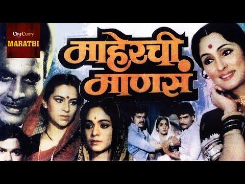 Full Movie Amchya Sarkhe Amhich Download Mp4