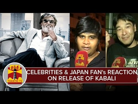 Celebrities-Japan-Fans-Reaction-On-Release-Of-Superstar-Rajinikanths-Kabali