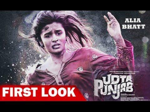 Alia-Bhatts-SHOCKING-Look-in-Udta-Punjab-Motion-Poster-Trailer-Shahid-Kapoor-Kareena