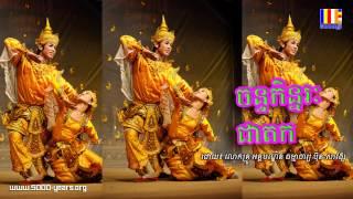 Khmer Culture - Buddha Story