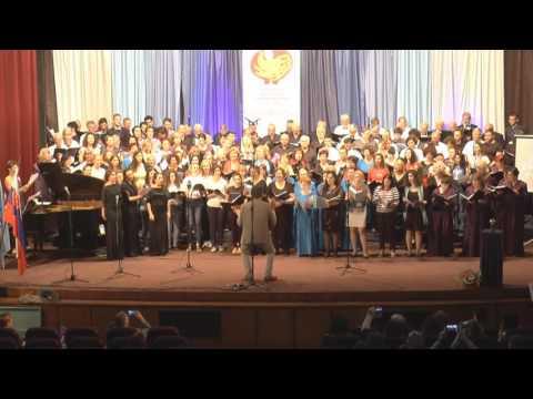 Laudate omnes gentes - Ambroz Copi - - Световна премиера