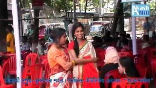 Pohela Boishakher Boishakhi Dupur 1423
