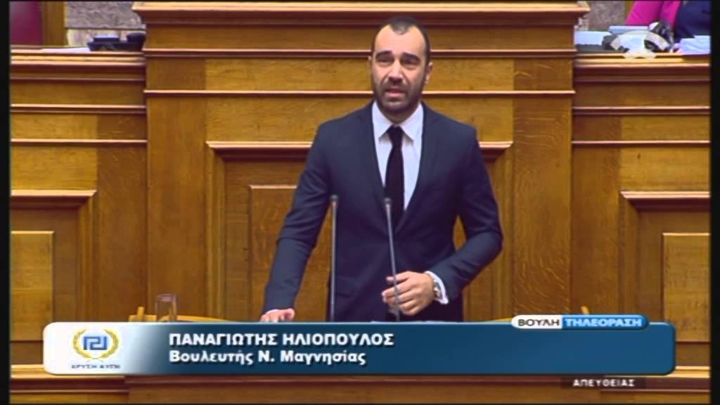 Προϋπολογισμός 2016: Π. Ηλιόπουλος (Χρυσή Αυγή) (03/12/2015)