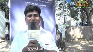 Saravanan Speaks at Irayaan Movie Launch