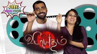 Video Reel Anthu Pochu | Episode 7 |  Vidayutham | Old movie review | Madras Central MP3, 3GP, MP4, WEBM, AVI, FLV Januari 2018