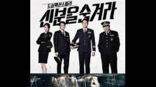Hidden Identity 2015 Eposide 3 - Korean Romantic Movies 2015