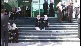 وثائقي عن الجامعة الاسلامية بغزة