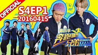 Nonton  Eng Sub Full  Running Man China S4ep1 20160415    Zhejiangtv Hd1080p   Ft  Blackie Chen Jianzhou Film Subtitle Indonesia Streaming Movie Download